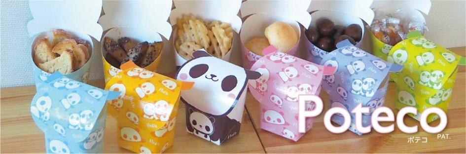 Poteco de Panda!!